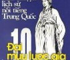 Sách 10 Đại Mưu Lược Gia Trung Quốc PDF/Ebook/Epub/Mobi