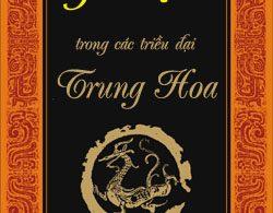 Sách Những gian thần trong triều đại Trung Hoa PDF/Ebook/Mobi