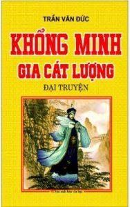 Sách Khổng Minh Gia Cát Lượng Đại Truyện PDF/Ebook/Mobi