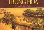 Sách Lịch Sử Văn Minh Trung Hoa PDF/Ebook