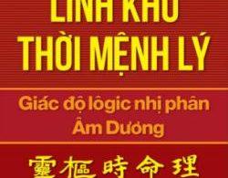 Linh Khu Thời Mệnh Lý PDF/Ebook