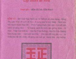 Ngọc Hạp Chánh Tông PDF/Ebook