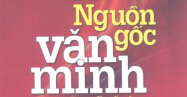 Sách Nguồn Gốc Văn Minh PDF/Ebook