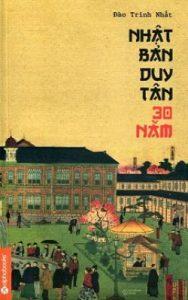 Sách Nhật Bản Duy Tân 30 Năm Ebook/Mobi/Epub