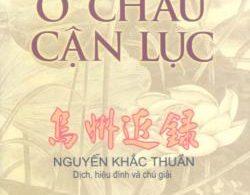 Sách Ô Châu Cận Lục PDF/Ebook