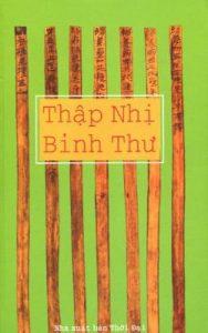 Sách Thập Nhị Binh Thư PDF/Ebook/Epub