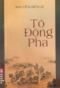 Sách Tô Đông Pha PDF/Ebook