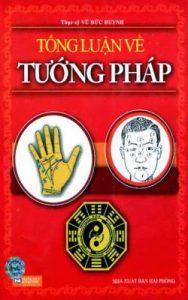 Tổng Luận Về Tướng Pháp PDF/Ebook