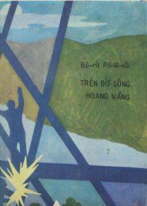 Trên bờ sông hoang vắng PDF/Ebook/Epub/Mobi
