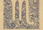 12 Cung Hoàng Đạo Và Chuyện Tình Yêu-Thần Nông PDF/Ebook/Epub/Mobi