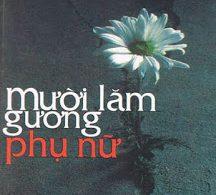 Mười Lăm Gương Phụ Nữ PDF/Ebook/Epub/Mobi
