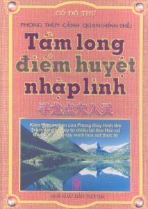 Tầm Long Điểm Huyệt Nhập Linh PDF/Ebook