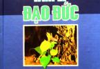 Tâm Lý Đạo Đức PDF/Ebook/Epub/Mobi